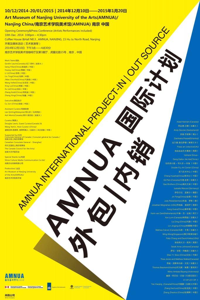 waibao show poster