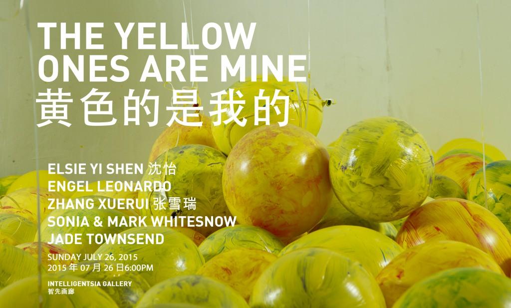 yellow-ones-are-mine_intelligentsia-gallery_3543
